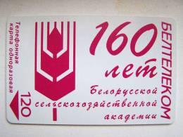 160 Years Agriculture Academy Of BELARUS Beltelecom Chip Phone Card From Weissrussland Carte Karte 120 Units 2 Scans - Belarus