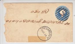 ENTIER  - 1914 -  CACHET DE TREVANDRUM. - Enveloppes