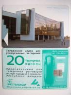Beltelecom Gomel Ice Palace Chip Phone Card Carte From BELARUS 20un. 2002-06-01 Building Architecture - Belarus