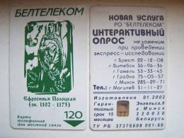 Beltelecom Evfrosinya Polotskaya (1102-1173) BELARUS Chip Phone Card From Weissrussland Carte 120 Un Historic Figure