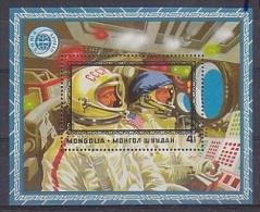 Mongolia 1975 Space Apollo/Soyuz M/s ** Mnh (26453) - Space