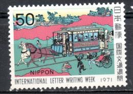 Japan Japon : (59) 1971 Lettre Semaine écriture International Sc# 1092** - 1926-89 Empereur Hirohito (Ere Showa)