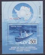 Russia 1986 Antarctica / Icebreaker M/s ** Mnh (26455A) - Poolshepen & Ijsbrekers