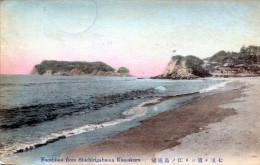 Enoshima From Shichirigahama Kamakura - Giappone
