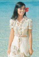 Micronesia Rota Beautiful Young Chamorro Lady - Micronesia