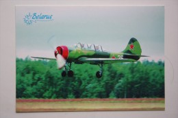 Belarus. Museum Of Aviation Technique.  YAK-52  War Plane  - Modern  Postcard 2012 - 1946-....: Moderne