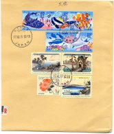 2015 JAPAN - Fishes, Letters Week - 1989-... Emperor Akihito (Heisei Era)