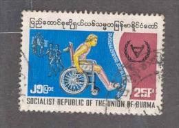 USED STAMP - Myanmar (Birmanie 1948-...)