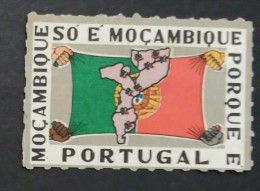 MOZAMBIQUE. NUEVO SIN GOMA (*) - Mozambique
