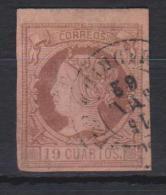 02122 España EDIFIL  54 O  Catalogo 2.065,-Euros - 1850-68 Reino: Isabel II