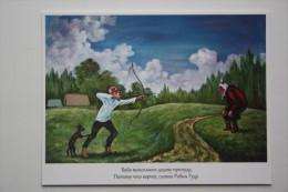 """DED AND BABA"" By Davidovitch-Zosin - Modern Postcard -2000s- ARCHERY - Archer - Tir à L'Arc"