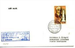 1971  Lufthansa Erstflug Athen - Hongkong Mi Nr 1074 P De Coubertin - Airmail