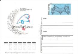 ENTIER  PHILEXFRANCE 89 - 1992-.... Federation