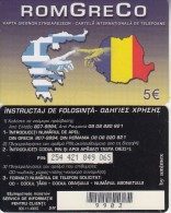 GREECE - RomGreco, Amimex Prepaid Card 5 Euro(08 08 820 821, Small Barcode), Used - Greece