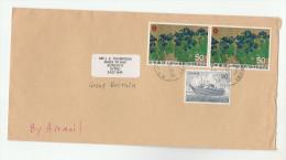 JAPAN COVER  Stamps 2x 1970 EXPO  1x SHIP To GB - 1989-... Empereur Akihito (Ere Heisei)