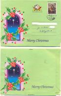UGANDA Domestic Letter Sheet Merry Christmas Wih Imprinted Stamp (Holy Mary And Child) USED Ouganda - Ouganda (1962-...)