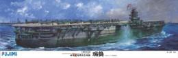IJN Aircraft Carrier Zuikaku 1/350 ( Fujimi ) - Boats