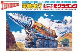 Thunderbirds : Mogura Tank ( The Mole )   1/72  ( Aoshima ) - SF & Robots