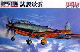 Japanese Reconnaissance Plane Kugisho R2Y1 Keiun   1/72  ( Finemolds ) - Airplanes