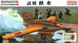 Imperial Japanese Navy Rocket Powered Interceptor Mitsubishi J8M Shusui  1/48 (  Finemolds ) - Airplanes
