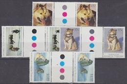 AAT 1994 Huskies 4v Gutter (+traffic Lights) ** Mnh (26457) - Australian Antarctic Territory (AAT)