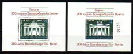 BULGARIE - 1991 - 200y. Brandenburger Tor - Berlin - Bl. Perf. + Imperf. MNH - Blocks & Sheetlets