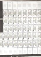 FRANCE  FRAGMENT DE  FEUILLE DE 42  TIMBRES  NEUF ** MNH N° 2100   DE 1980 - Feuilles Complètes