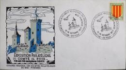 FR. 1977 - Exposition Philatélique Du Comté De Foix - Le 15 & 16.10.1977 - Trés Bon état - - Philatelic Exhibitions