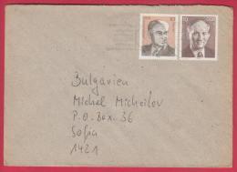 193927 / Michel 2457 2921 / 1986 - 10+10 Pf. Heinrich Rau -Außenhandelsminister Alfred Kurella (1895–1975), DDR Ge - Covers & Documents