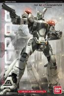 Patlabor  98-Shiki AV Inguramu 1/48  ( Bandai ) - SF & Robots