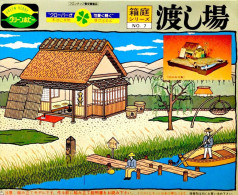 Diorama : Watashiba ( Ferry )   1/60  ( Microace ) - Buildings