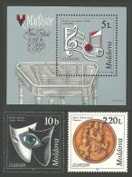 MOLDOVA 1998 EUROPA FESTIVALS MUSIC PIANO THEATRE CERAMICS SET & M/SHEET MNH - Moldova