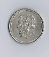 Grèce 50 Drachmes, 1982 - Grèce