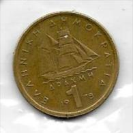 1 Apaxmh  1978   Clas D 114 - Grèce