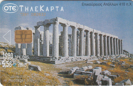 GREECE - Temple Of Apollo, 1900 GRD/5.58 Euro, 07/01, Used - Griechenland