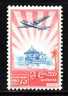 Ceylon MH Scott #311 Airplane, Ratmalana - Sri Lanka (Ceylan) (1948-...)