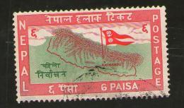 NEPAL 1959 - IMPORTANTE Bollo - 1° Elezione Nepalese - 18/02/59 - Yvert Et Tellier NP 93 - Nepal