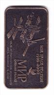 Star Trek Vulcan Alberta 'Mir Space Station' $5 Token - Monetary /of Necessity