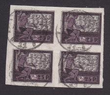 Russia, Scott #213, Used, 5th Anniversary Of October Revolution, Issued 1922 - 1917-1923 Republiek & Sovjetrepubliek