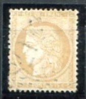 Emission  De Type Cérès Dentelé IIIe République 150 C. Bistre N° Y&T 59- Cote 8 € - 1871-1875 Ceres