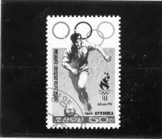 1996 Corea Del Nord - Olimpiadi Di Atlanta - Verano 1996: Atlanta