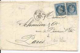 1862 - BAS-RHIN - LETTRE DOUBLE PORT Des CHEMINS De FER De L'EST De STRASBOURG Avec T15 + PC - Marcophilie (Lettres)
