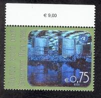 UNITED NATIONS VIENNE 2005 YVERT 445** MICHEL 434 ** - Wien - Internationales Zentrum