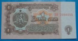 BULGARIA 1 LEV 1974, UNC. NOT IN PICK 7# IN SERIAL - Bulgaria
