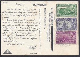 """ETHIOPPIE - 1947 -  TIMBRES HAILE SELASSIE SUR CARTE IMPRIME ILLUSTREE """"LABORATOIRE LA BIOMARINE """" - Ethiopie"""