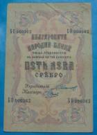 BULGARIA KINGDOM 5 LEVA SREBRO (SILVER) ND 1909, VF+. PICK-2b. RUSSIAN PRINTING SMALL SERIAL# - Bulgarien