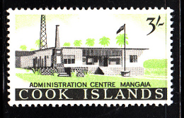 Cook Islands MH Scott #157 3sh Administration Building, Mangaia - Cook