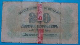 RARE BULGARIA 250 LEVA  1945, VG. PICK-70a. WITH REVENUE STAMP - Bulgaria