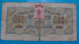 RARE BULGARIA 500 LEVA  1945, VG. PICK-71a. WITH REVENUE STAMP - Bulgaria