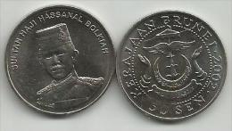 Brunei 50 Sen 2002. UNC - Brunei